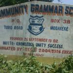 community grammar school1 150x150 SCHOOLS